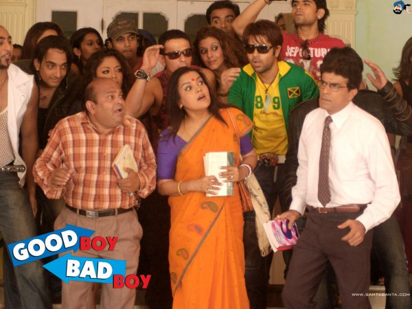 Darde Dil - Good Boy Bad Boy - Emraan Hashmi & Tusshar Kapoor - Full Song