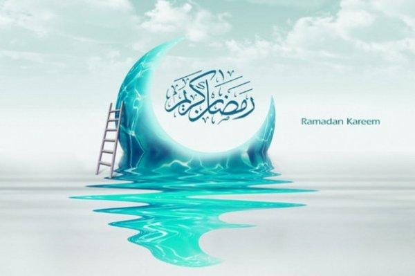 ramadan karime