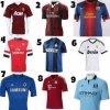 Lequel de ces maillots aimerais-tu avoir?