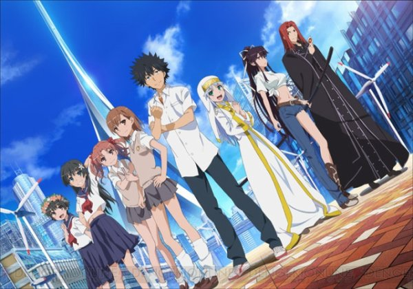 A Certain Magical Index (To Aru Majutsu no Index)