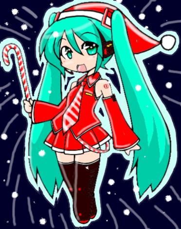 Merry Christmas ! <3