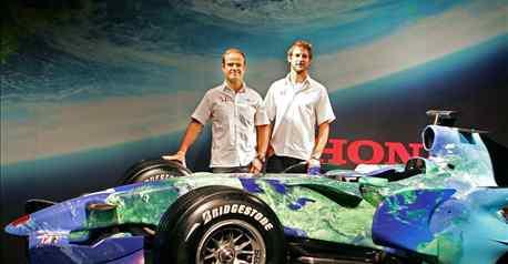 honda-racing f1