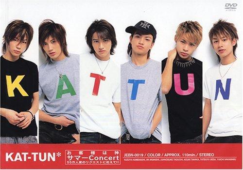 Présentation des KAT-TUN ^^