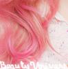 BeautyUnivers