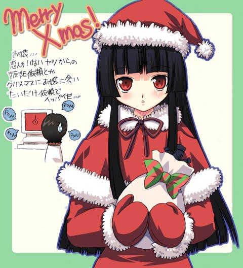 Joyeux Noël !!! =D