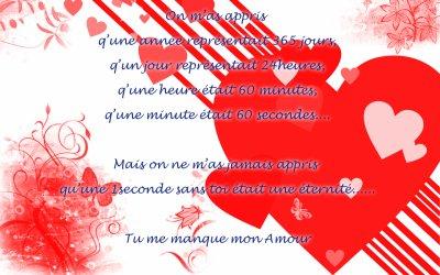 Texte Damour Pour Mon Futur Mari Blog De Mon Amour Kamal