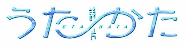 Uta Kata