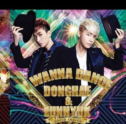 Donghae And Eunhyuk i wanna dance