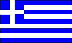 *MADE IN GREECE*
