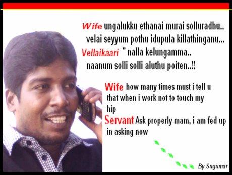 Kadi Jokes Tamil Actor Sugumar