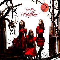 red moon / lacrimosa kalafina (2009)