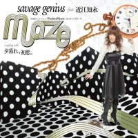 Maze / savage Génius (2010)