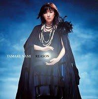 Gundam SEED Destiny OST I / Reason (2010)