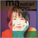 Yuyu hakusho / yuyu hakusho - homework ga owaranai (1993)