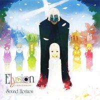 Elysion - Rakuen e no Zensokyoku / sound horizon - ark  (2010)