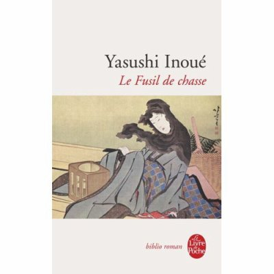 Le fusil de chasse de Yasushi Inoué