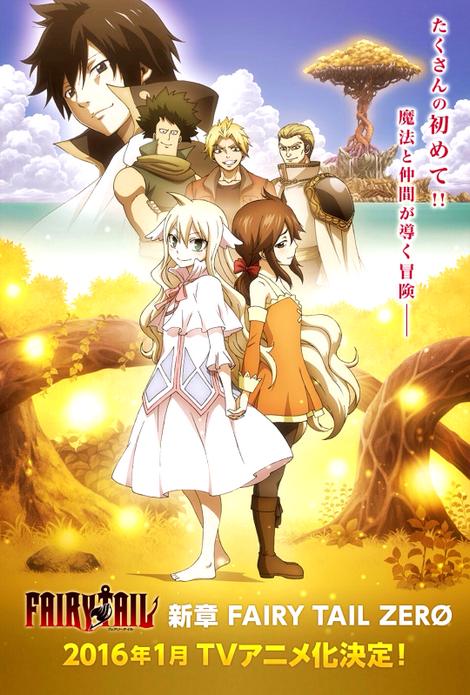Le manga Fairy Tail Zerø adapté en anime !