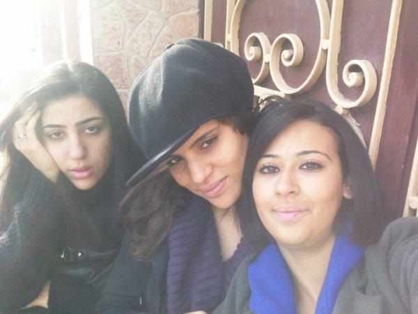 Avec des copines