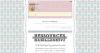 Habillage monocolonne n°206