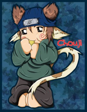 (choji ou chouji)