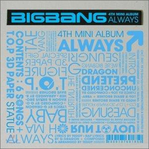 Always (1st Mini Album):