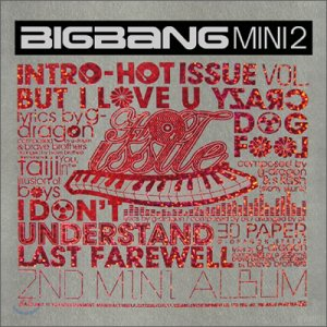 Hot Issue (2nd Mini Album):