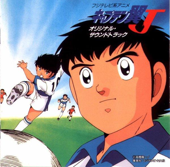 Blog De Anime0and0manga