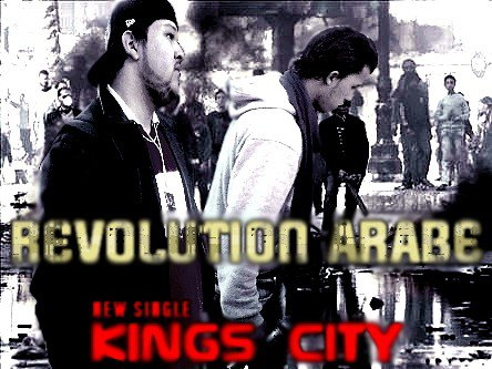 KinG's City new SinGLe Tawera el 3rabiya