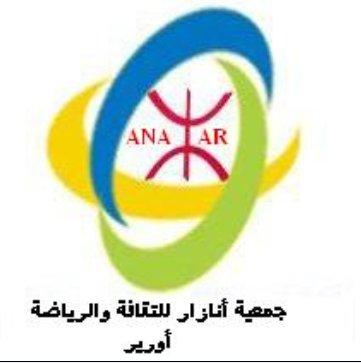 anazar