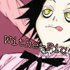 Withe-fic
