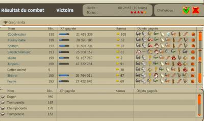 Premier screenshot, premier donjon Ougah