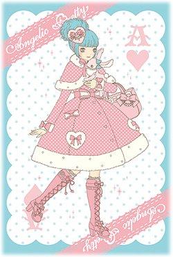 ♥.♥.♥.♥.♥.♥ Je voudrais pouvoir commander une soeur lolita à noel ♥.♥.♥.♥.♥.♥