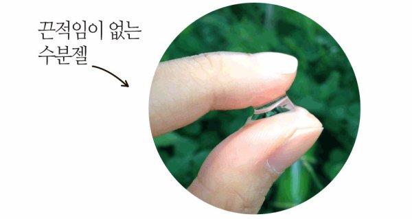 DEWYTREE Bamboo 97% Soothing Gel