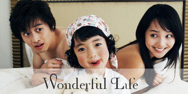 Wonderful Life  -  원더풀 라이프