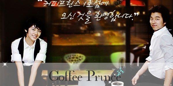 Coffee Prince    -  커피프린스 1 호점