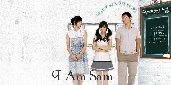 I am Sam / I am Teacher  -  아이엠샘