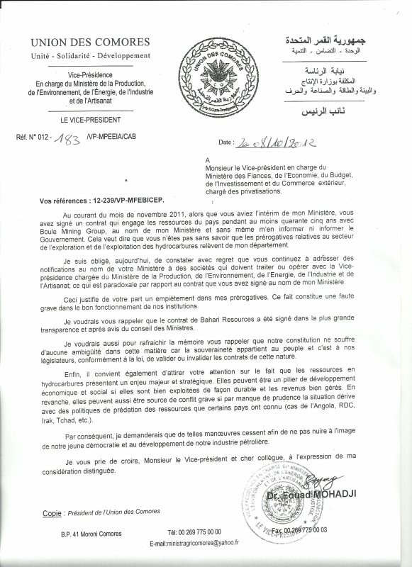 exemple lettre de motivation unicef Lettre de contestation de Fouad Mohadji , sur l'affaire de Boule  exemple lettre de motivation unicef