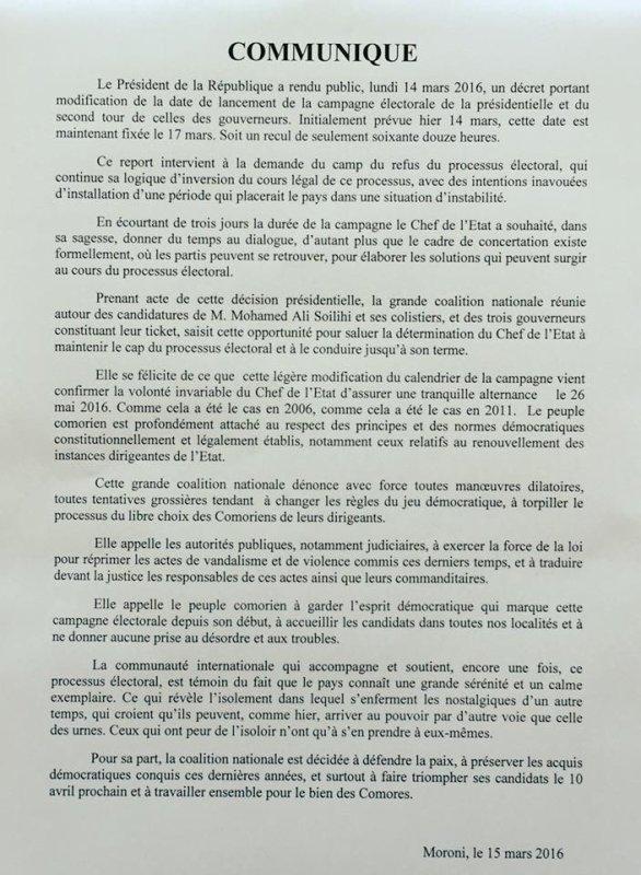 COMMUNIQUÉ DE LA COALITION AUTOUR DE LA CANDIDATURE DE MOHAMED ALI SOILIHI
