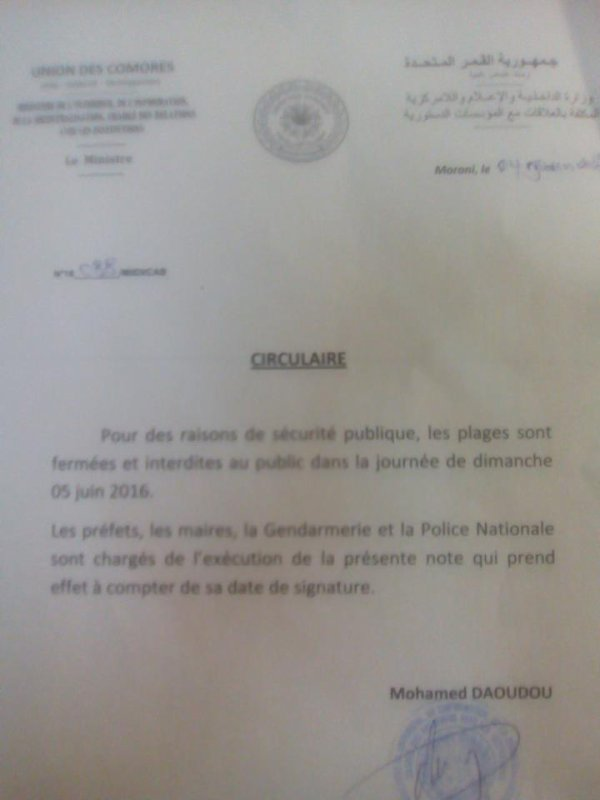 ADOPTION DES MESURES EXCEPTIONNELLES POUR LE RAMADAN