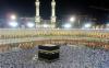 L'islam est officiellement reconnu comme la première religion du monde