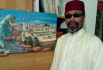 Pour célébrer ensemble la fête de l' AÏD AL- ADHA ( AÏD AL – KABIR ) !