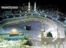 Photo de Al-Islamic