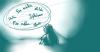 DRAW: please nintendo PLEASE