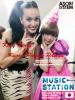 Kyary Pamyu Pamyu et Katy Perry
