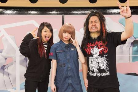 Kyary Pamyu Pamyu et deux membres des Maximum The Hormon .