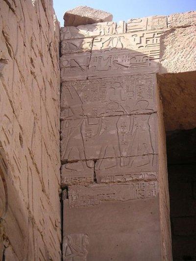 Relief représentant le rois amazigh Sheshonq Ier et sont fils, le grand prêtre d'Amon, Ioupout à Karnak  En installant Nimlot Ier, un de ses fils, comme roi de Hérakléopolis afin qu'il contrôle pour lui la Moyenne-Égypte, Ioupout et Djedptahiefânkh deux autres de ses fils à la tête du clergé thébain, il parvient à réunir sous la coupe de son c......lan l'unité des Deux Terres. Il s'entoure alors de gens lui étant complètement dévoués, qu'il place à des postes stratégiques, renforçant ainsi la puissance royale et la mainmise sur les terres du royaume. Cette réorganisation du territoire est partagée entre les princes Libyens ; tous les membres de la famille sont placés de ce fait à des postes importants et reçoivent ces terres en tant que fiefs. Assuré d'une stabilité acquise de son royaume, le amazigh Sheshonq Ier reprend la politique d'expansion.À l'est, avec ses contingents composés d'Égyptiens, de Libyens et de Nubiens il reconquiert la Palestine, contre les royaumes d'Israël et Juda. Il pourchasse les bédouins des lacs amers, s'empare de Gaza, prend et pille Jérusalem (-926) (la cinquième année du roi Roboam - 1 Rois 14:25 -selon la Bible, pour s'emparer du trésor du roi Salomon).Cette conquête est évoquée dans la Bible. C'est l'un des premiers évènements bibliques historiquement prouvés : le rois amazigh Sheshonq Ier a fait graver sa campagne sur les murs du temple d'Amon à Thèbes. le rois amazigh Sheshonq ne se limite pas à cette conquête, il pousse son avantage jusqu'au Liban et aux marches de la Syrie, laissant une stèle à Megiddo et des statues à Byblos.Peu de temps après cette victoire sur les royaumes de syro-palestine, il se tourne vers l'ouest et fait main basse sur les grandes oasis du désert Libyque, gagnant ainsi de nouvelles terres et une nouvelle source de revenus non négligeable à la couronne, notamment grâce au blé et autres denrées alimentaires que ces terres fertiles du désert produisaient en grande quantité. Puis il mate une rébellion au sud, e