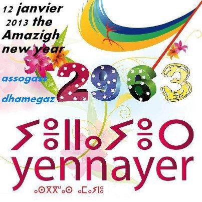 yenayer 2963 bonne année