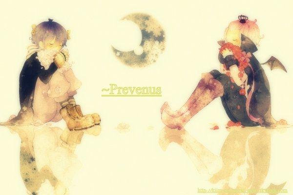 ☺ - - - - - ♥  PRéVENUS !! ♥ - - - - - - -☻