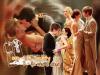 1x1O - S : Qui mène la danse ?