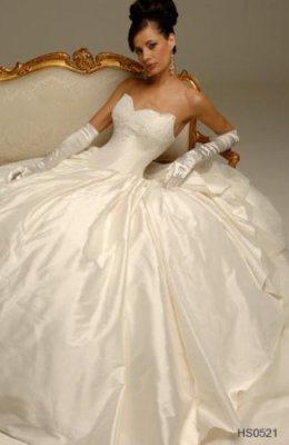 Magasin de location de robe de mariee lyon